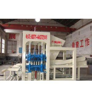 供应中江液压制砖机工作原理|液压砌块机适用范围