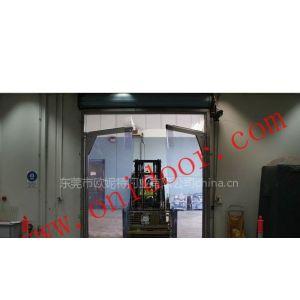 供应欧妮特软塑防撞门、自由门、快速门、冷库门