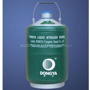 供应液氮罐YDS-35|现货供应YDS-35液氮罐|北京厂家液氮罐