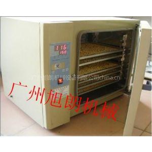供应五谷杂粮烘焙机多少钱?哪里有卖?