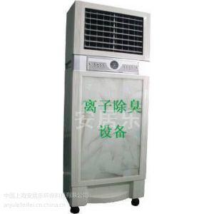 供应造纸厂空气净化器代理