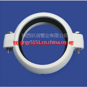 陕西GCPE沟槽式超静音排水管件玖润HDPE高密度聚乙烯卡箍连接专用压环02968932751