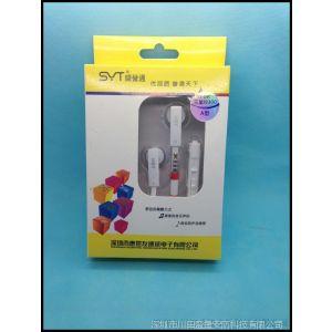 供应盛誉通手机耳机三星i9300htc小米电脑入耳式 耳机带麦克风3.5MM