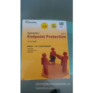 供应SYMC ENDPOINT PROTECTION 12.1 50用户一年制(企业版)