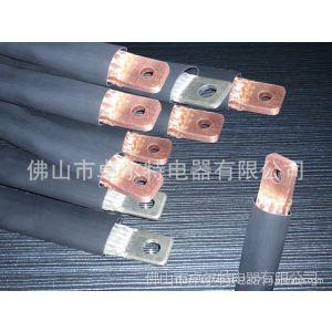 供应一体化接头裸铜编织带软连接