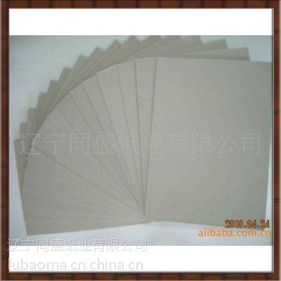 供应[一次成型]绿宝马工业板纸厂家直销