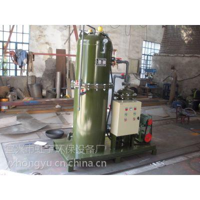 供应虹宇牌LYSF型油水分离器