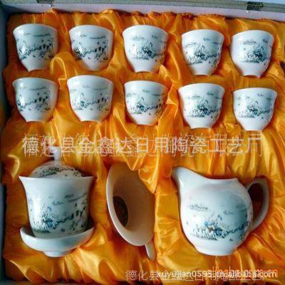 长期供应批发陶瓷茶具 10头广告礼品礼盒装陶瓷功夫茶具批发