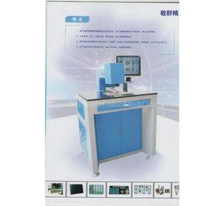 供应印后加工设备打孔机_造纸加工设备自动打孔机