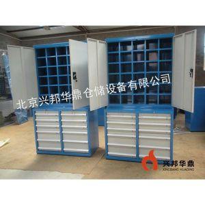 供应兴邦华鼎置物柜,保密柜,机床工具柜,精密仪器柜,防火柜