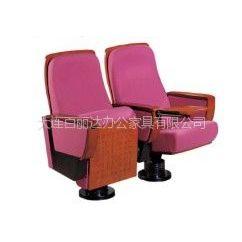 供应大连工程配套礼堂椅、大连高校报告厅椅9501