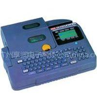 供应LM-370E线号机 打号机 套管打印机