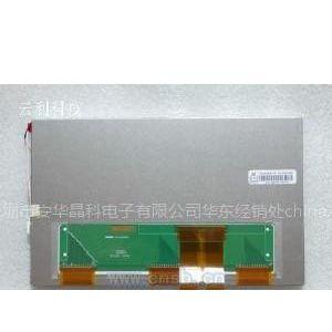 供应原装进口群创液晶屏AT043TN25V.2型号