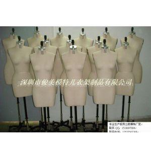 供应模特厂家直销女半身板房模特,包布模特