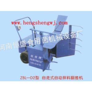 供应云南省昆明市食用菌拌料机厂家价格