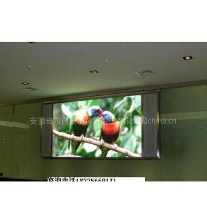 供应深圳中祥驻安徽生产基地,四通光电LED电子显示屏LED大品牌