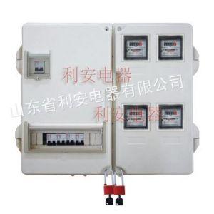 供应防水smc多表位表箱