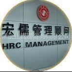 供应苏州管理咨询环境管理体系认证标准ISO14001:2004