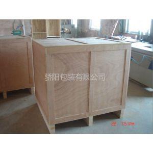 供应济南骄阳包装常年供应免熏蒸包装箱出口木制包装箱扣件箱