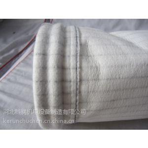 供应供应抗静电覆膜涤纶针刺毡除尘布袋,除尘滤袋