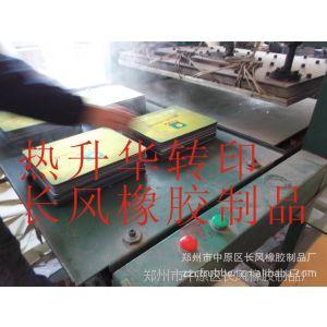 供应1【厂家直销】空白鼠标垫/CF游戏鼠标垫/礼品鼠标垫 游戏鼠标垫