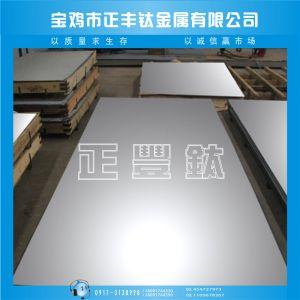 供应耐高温 耐腐蚀 钛板