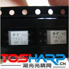 供应潮光光耦 新到货 TLP421 晶体管光耦 光耦合器P421
