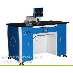 供应不干胶标牌自动打孔机 胶片印后定位孔自动打孔机 CCD定位打孔机