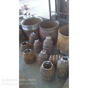 供应盐山优质同心大小头{异径管}规格齐全/同心大小头生产厂家