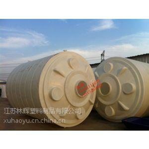 供应马鞍山大水桶 30吨塑料水桶 防紫外线水桶