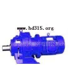 供应摆线针轮减速机(配带变频器,无级减速)