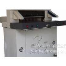切纸机以旧换新 台湾品宣PC-66C重型液压