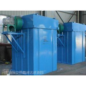 工业除尘器脉冲仓顶除尘器设备价格