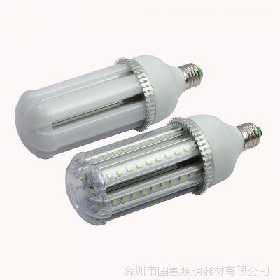 户外节能改造专用 高品质15W LED玉米灯 精美全铝15W节能灯价格