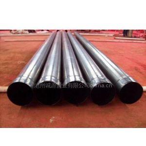 供应专业制造环氧煤沥青钢管防腐,DIN30670防腐钢管