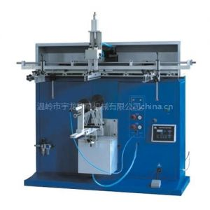 供应YLS-1100 圆面丝印机