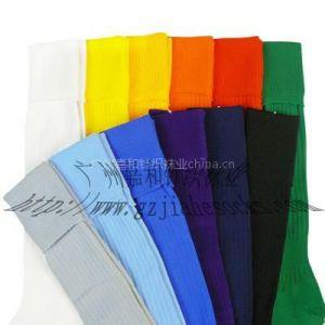 供应外贸尾单 全棉加厚毛巾底足球袜 女式儿童足球袜 广州袜子厂