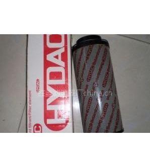 供应贺德克液压滤芯0850R010BN4HC