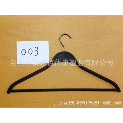 供应塑料衣架 气辅成型衣架 塑料防滑衣架 品牌服装展示衣架
