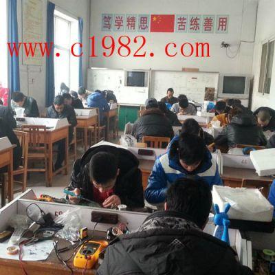 供应液晶等离子彩电培训学校液晶彩电维修班