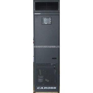 供应卡洛斯20kw机房精密空调