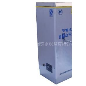 供应全自动电热开水器30L