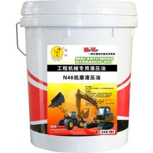 供应曼菲n46挖掘机液压油