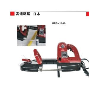 供应HRB-1140高速带锯