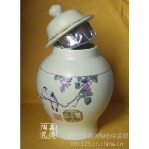 供应陶瓷蜂蜜罐,鑫腾陶瓷批发,大量定做蜂蜜罐,家居礼品蜂蜜罐