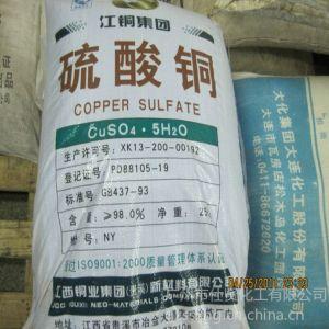 供应工业级硫酸铜,含量99%,高品质蓝矾、胆矾