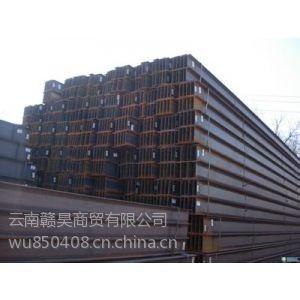 《工字钢》88昆明镀锌工字钢……云南大理工字钢供应产品价格