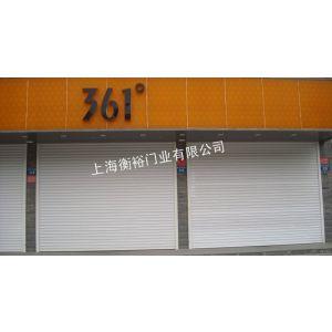 供应上海卷帘门 上海卷帘门 9