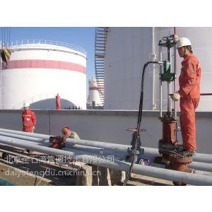 供应输油处改线工程带压开孔封堵,不停输封堵 金石湾18733726945