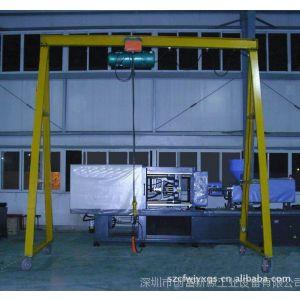 供应拆卸安装龙门吊架,搬运小型门式龙门吊架,注塑机装模吊架